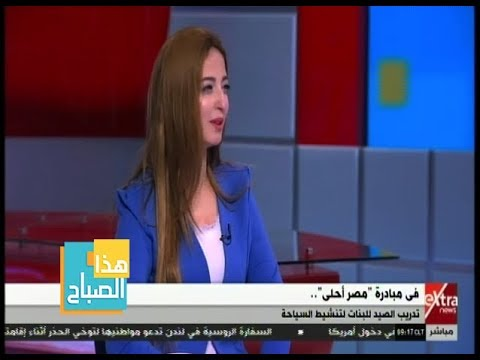 interview on cbc extra news