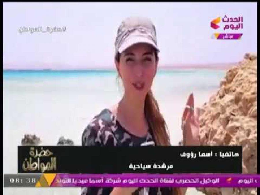 interview on AlHadath Alyoum