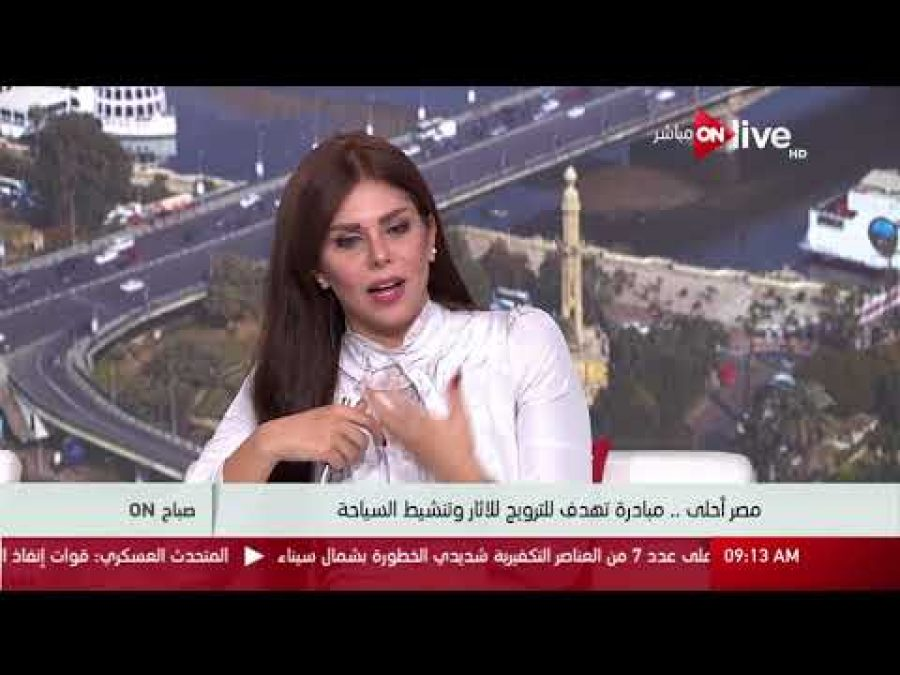 interview on ONTV