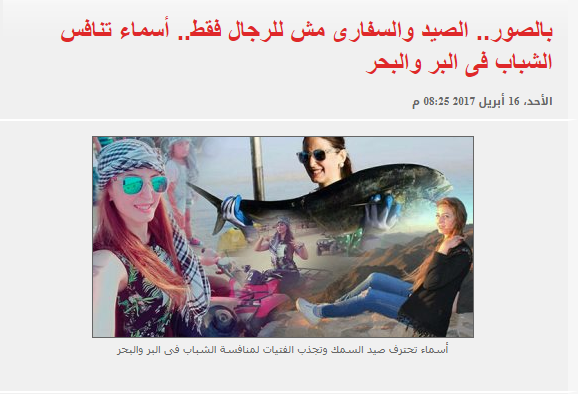 Article from youm7